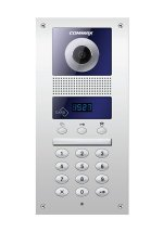 HOME SECURITY SYSTEM LOBBY PHONE DRC-GUC/RF1